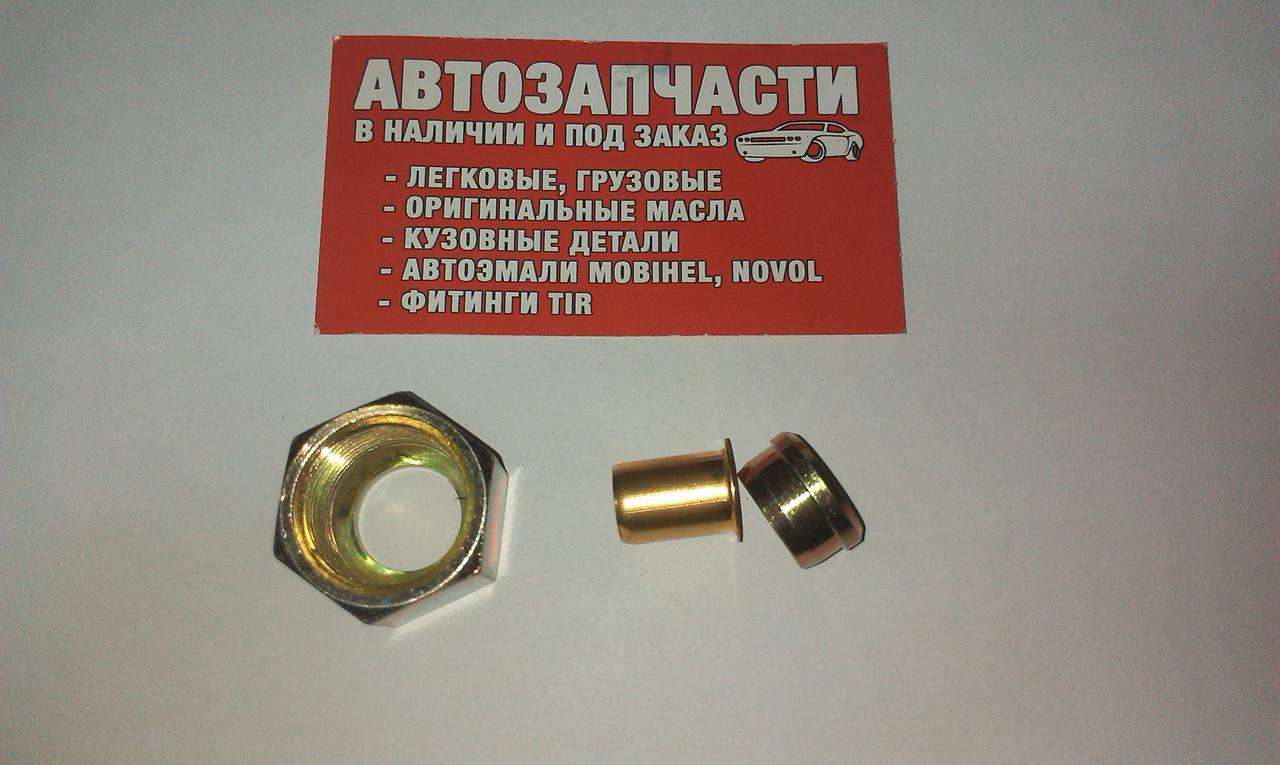 Гайка трубки пластиковой Д=15 резьба М22х1.5 с конусами