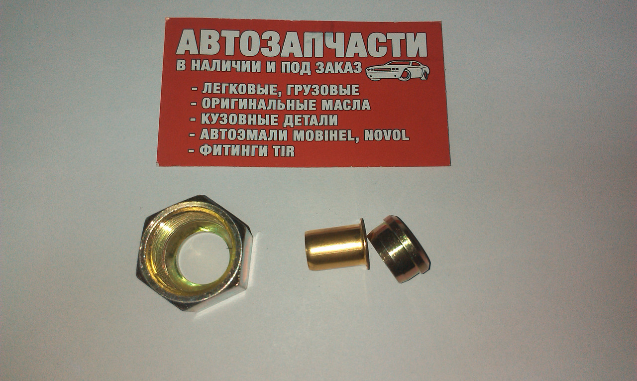 Ремкомплект трубки пластиковой Д15 М22х1.5