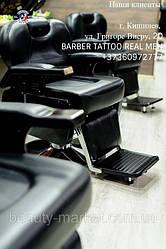 Парикмахерское кресло barber Elite;