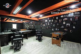 Парикмахерское кресло barber Elite; Керамическая раковина;