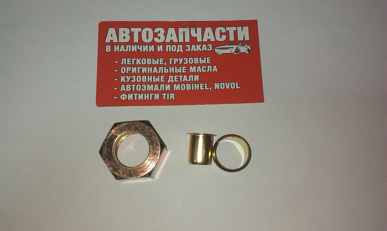 Ремкомплект трубки пластиковой Д16 М22х1.5