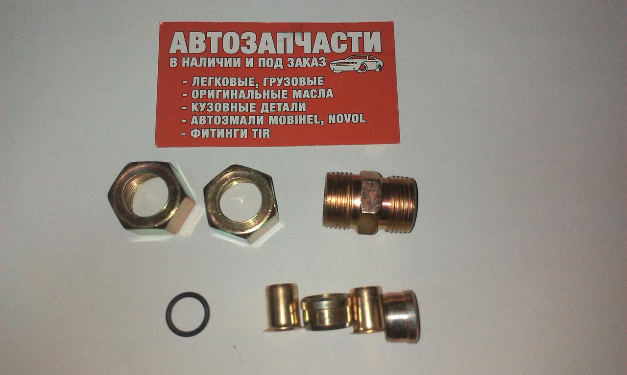 Соединитель резьбовой трубки пластиковой Д14 М20х1.5