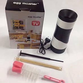 Прибор для приготовления яиц Egg Master FZ-C1 яйцеварка, фото 2