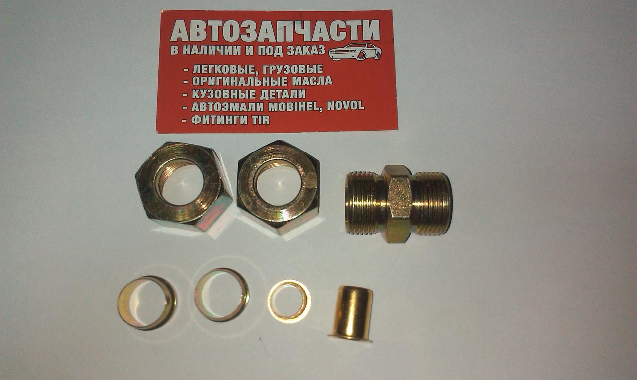 Р/к трубки пластиковой (соединитель резьбовой) Д=15резьба М22х1.5 пр-во Турция