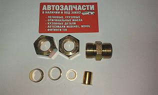 Соединитель резьбовой трубки пластиковой Д15 М22х1.5