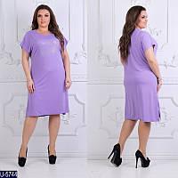 Платье U-5744