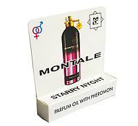 Мини парфюм с феромонами Montale Starry Night (Монталь Старри Найт) 5 мл. (реплика)
