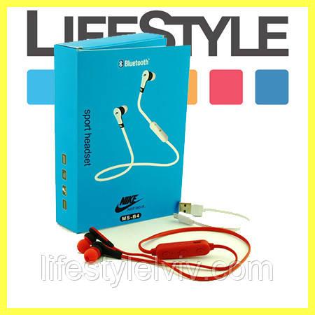 Беспроводные вакуумные Bluetooth-наушники Nike MS-B4 Just Do It (Реплика ААА-класса).