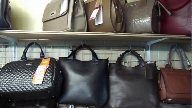 Женские сумки из кожзама и экокожи