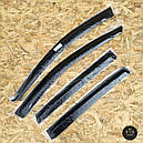 Дефлекторы окон (ветровики)  Kia Sportege 2005-> 4шт (Hic), фото 6
