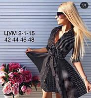 Платье в горошек 1123/ДМо 42-44 44-46