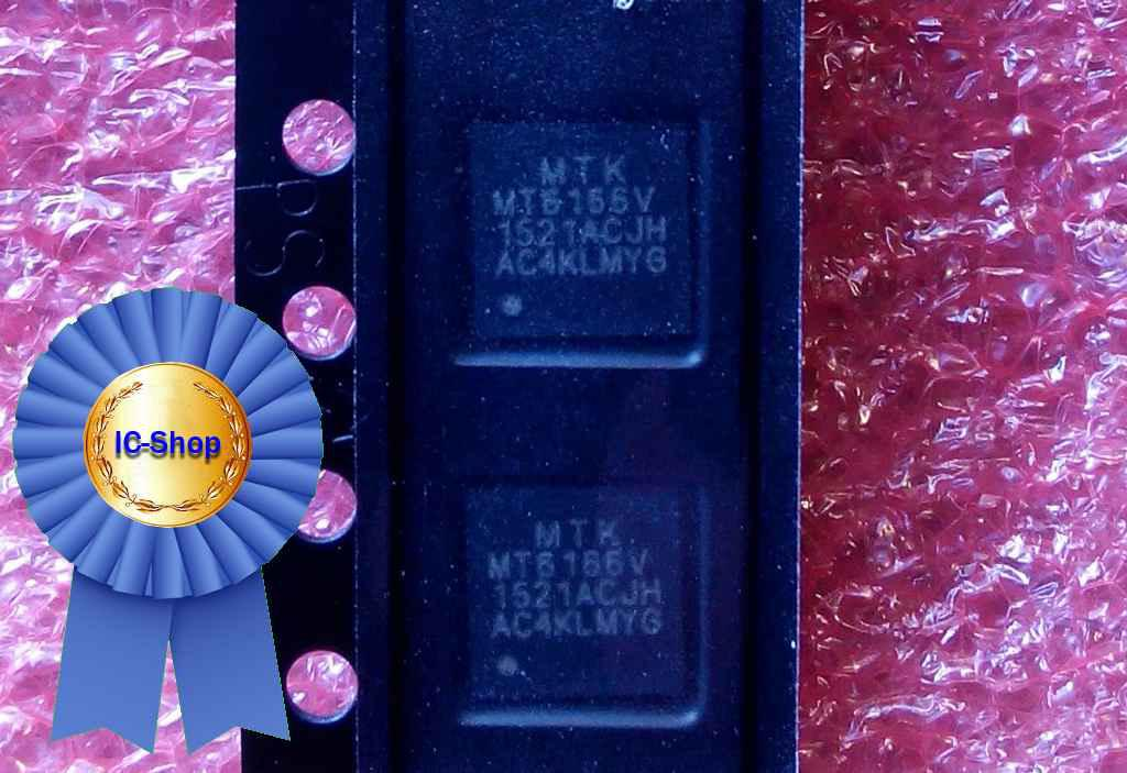 Микросхема MT6166V - НЕ ПУСТЫШКИ! Проверенная партия!