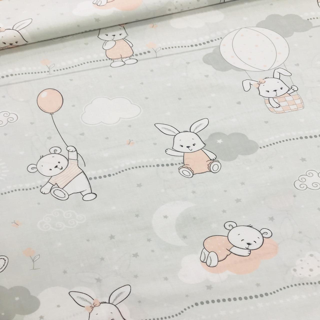 Польский хлопок бязь зайчики и мишки бело-пудровые и серые звездочки на светло-сером