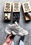 Кроссовки Adidas Yeezy 500 Blush.  Живое фото. (Реплика ААА+), фото 3