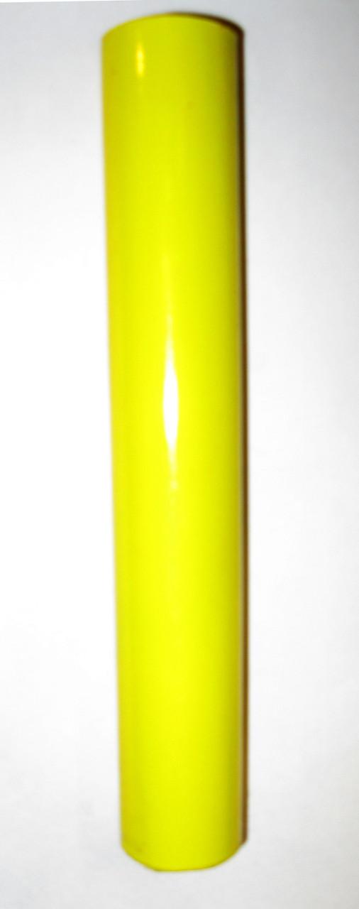 Цветной дым, желтый