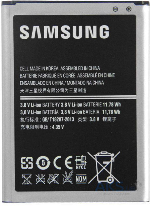 Аккумулятор EB595675LU Samsung N7100 Galaxy Note 2 3100 mah Оригинал