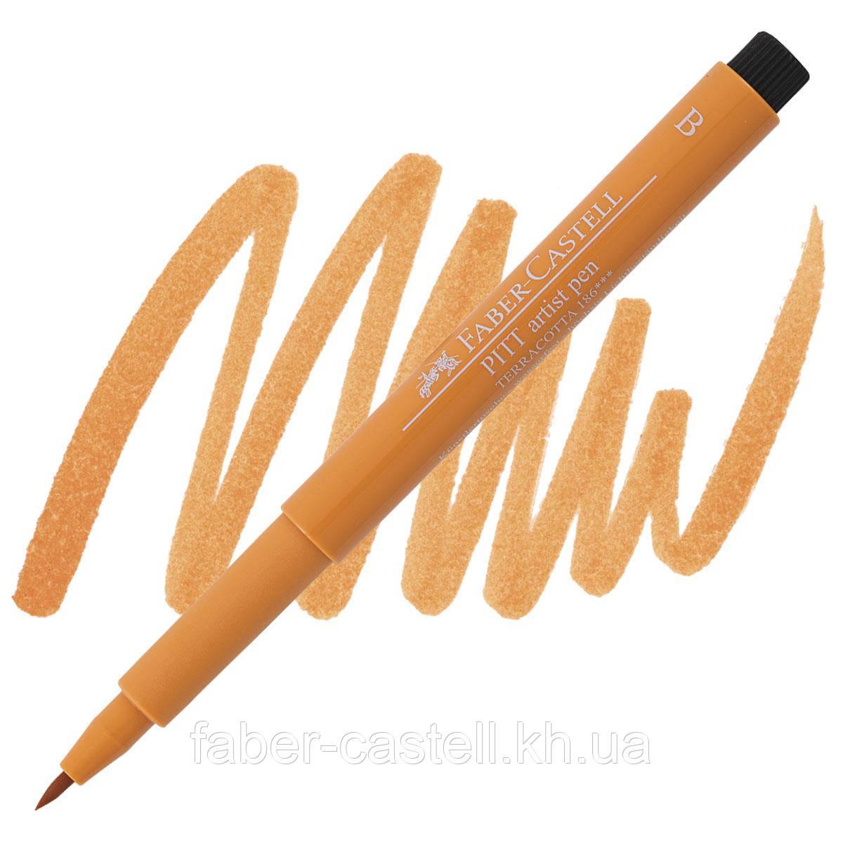"""Ручка-кисточка капиллярная Faber - Castell PITT® ARTIST PEN """"BRUSH"""" №186 терракотовый, 167486"""