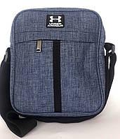 """Мужская сумка-планшетка """"Blue Armor"""" синий оттенок"""