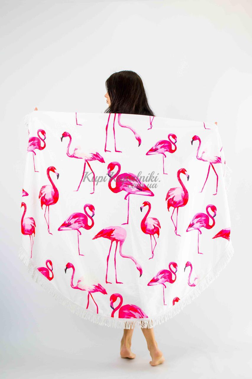Покрывало пляжное круглое белое с фламинго 150*150