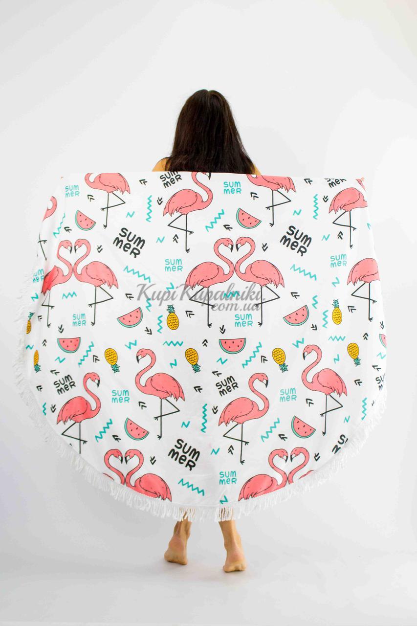 Покрывало пляжное круглое Фламинго Трендовое микрофибра антипесок Пляжное полотенце коврик круглое