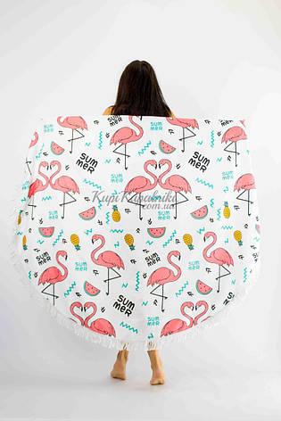 Покрывало пляжное круглое Фламинго Трендовое микрофибра антипесок Пляжное полотенце коврик круглое, фото 2