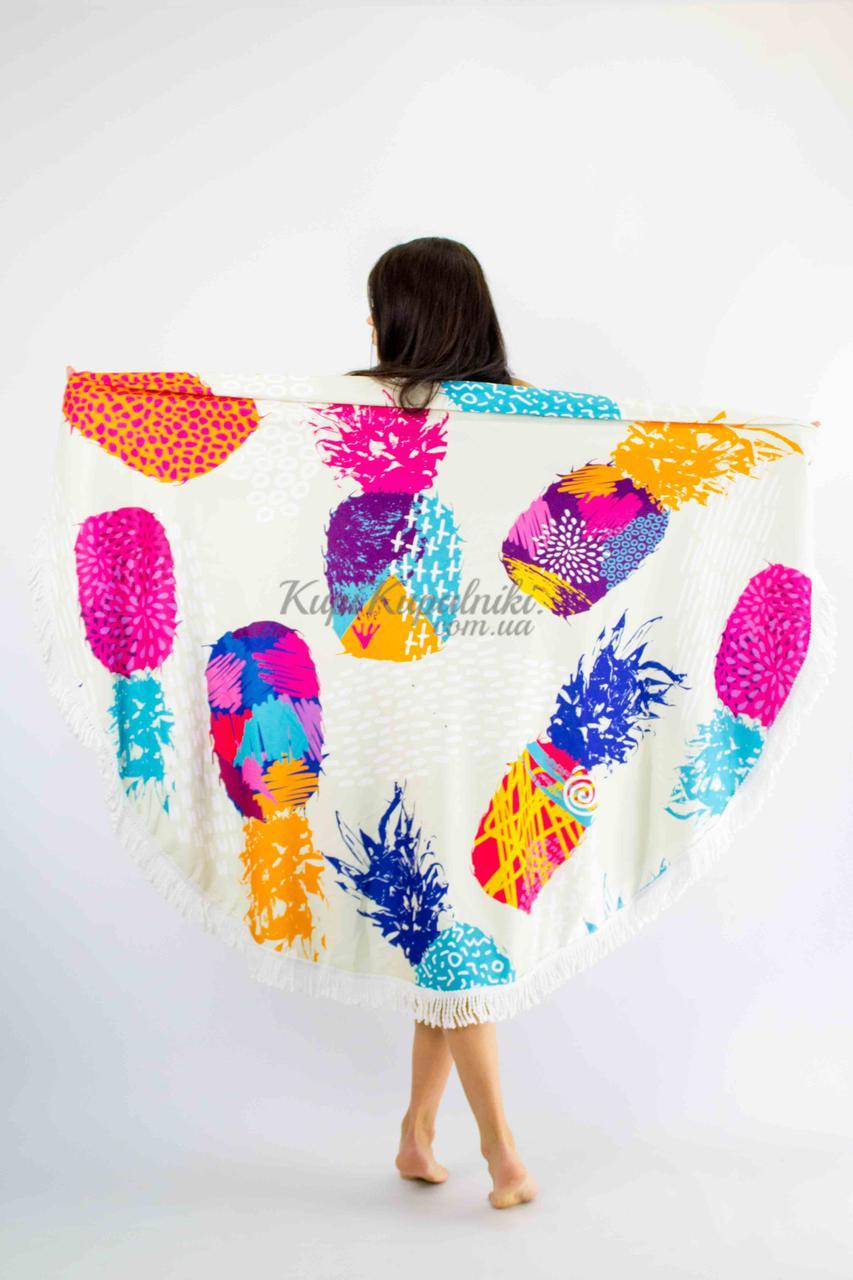 Покрывало пляжное круглое ананасы цветные микрофибра антипесок Пляжное полотенце коврик круглое 150*150
