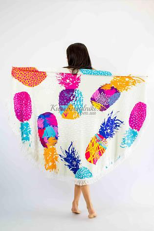 Покрывало пляжное круглое ананасы цветные микрофибра антипесок Пляжное полотенце коврик круглое 150*150, фото 2