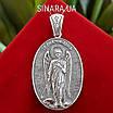 Святой Архистратиг Михаил иконка серебро - Серебряный кулон Архангел Михаил, фото 4