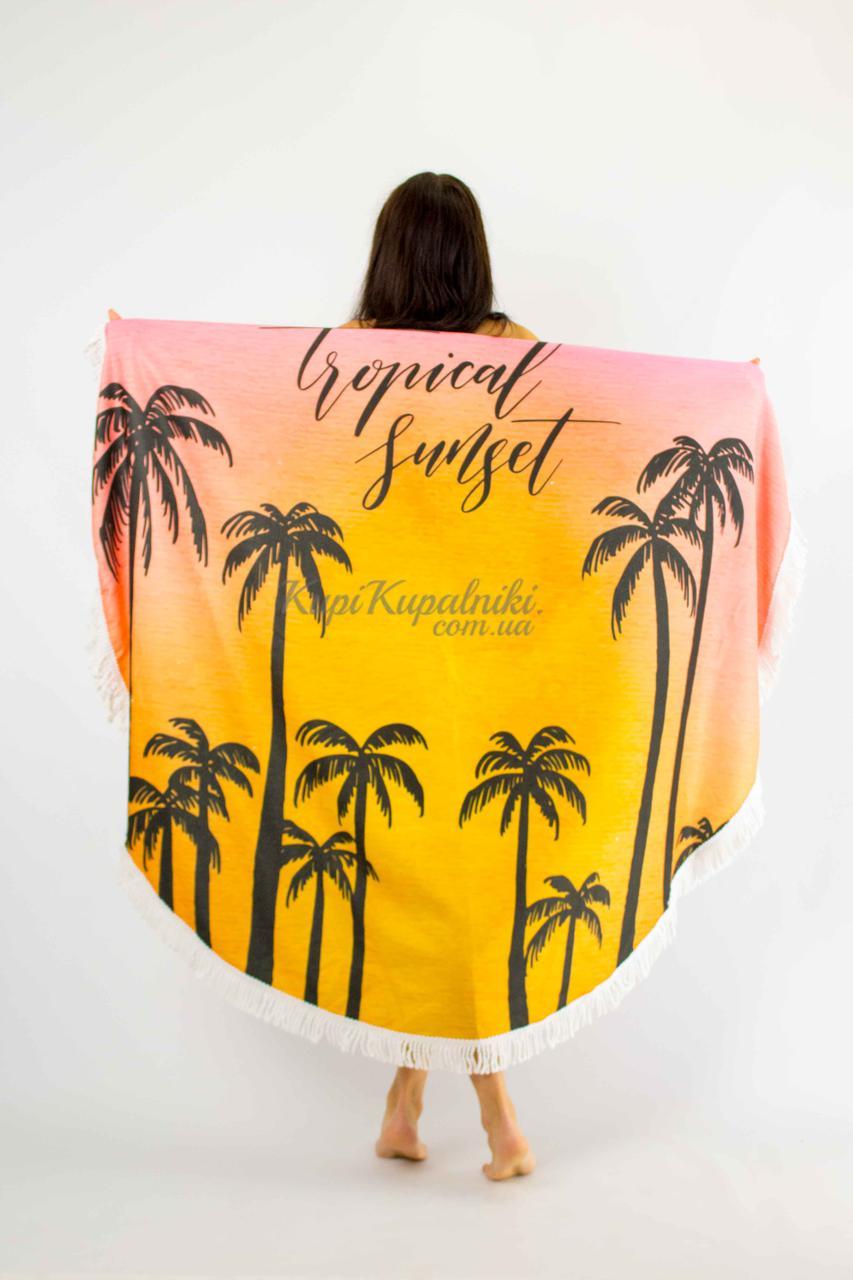 Покрывало пляжное круглое  пальмы закат  150*150