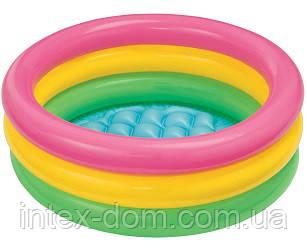 """57107 Детский надувной бассейн 61х22см """"Радуга"""" 34л, от 1 до 3 лет, надувное дно"""