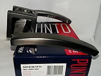 Ручка Punto раздельная NAVY QL GR/CP-23 графит/хром