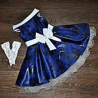 """Нарядное  платье пышное для девочки """"Стиляги"""", фото 1"""