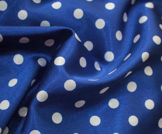 Атлас стрейч горох 10мм белый на синем, фото 2