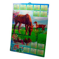 """Календарь объемный 3D переливной """"Лошадь"""" 2014 (46х33,5 см)A , Распродажа"""