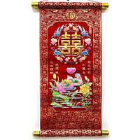 """Панно красное """"Утки мандаринки"""" (40х20 см) , Картины, Бабочки в рамке, Панно, Ключницы"""