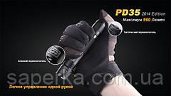 Купить Фонарь Fenix PD35 Cree XM-L2 (2014 Edition), фото 3