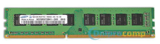 Модуль пам'яті DDR3 2GB 1066-1333MHz Intel/AMD в ассорт.