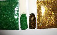 Набор блесков из двух цветов. Зеленый +золотая голограмма.
