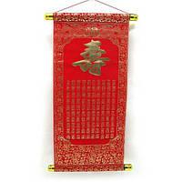 """Панно красное """"Иероглиф"""" (40x20 см) , Картины, Бабочки в рамке, Панно, Ключницы"""