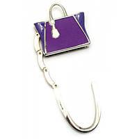 """Сумкодержатель для женской сумочки """"Сумочка"""" (7х5х1,5 см) , Подарки для женщин"""