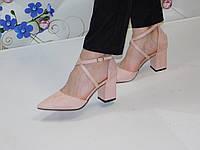 Женские босоножки замшевые пудра на толстом каблуке с острым носком