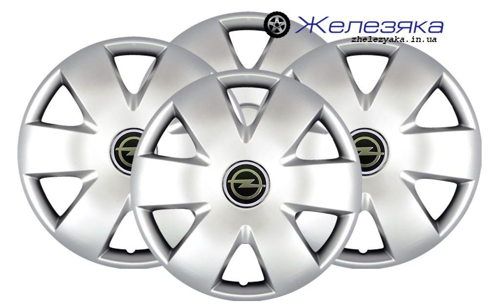 Колпаки на колеса R15 SKS/SJS №308 Opel
