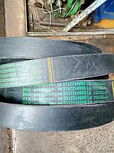 РеменьТМ PIX (Індія) ходового варіатора комбайна 45*22*4000 СК НИВА
