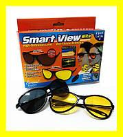Солнцезащитные, антибликовые очки для спортсменов и водителей SMART VIEW  ELITE (2шт) f74abd422eb