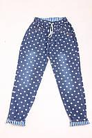 Модные женские джинсовый штаны в горошек (универсальный,синий)