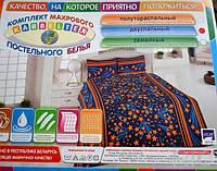 Махровый постельный комплект салют высокого качества оптом и в разницу
