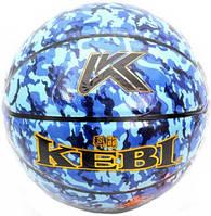 Баскетбольный мяч Kepai Kebi WS-809