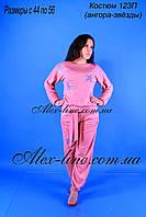 Alex-line: Женский спортивный костюм персикового цвета, ангора-звезды(р.44-46)