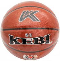 Баскетбольный мяч Kepai Kebi WS-805