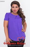 Летняя блуза с коротким рукавом цвета фиолет штапель большого размера от ТМ Минова официальный сайт р. 44-54